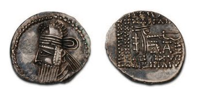 LOT OF 15 PARTS DRACHMES (2nd and 3rd centuries...