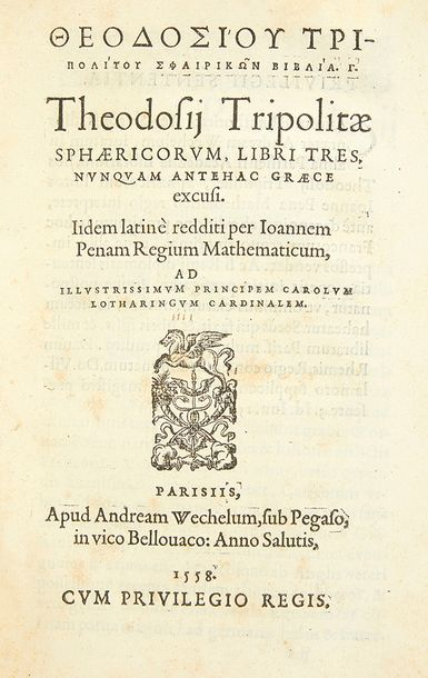 JOHANNES DE PECKHAM Perspectiva tribus libris succintis denua correcta, et figuris...