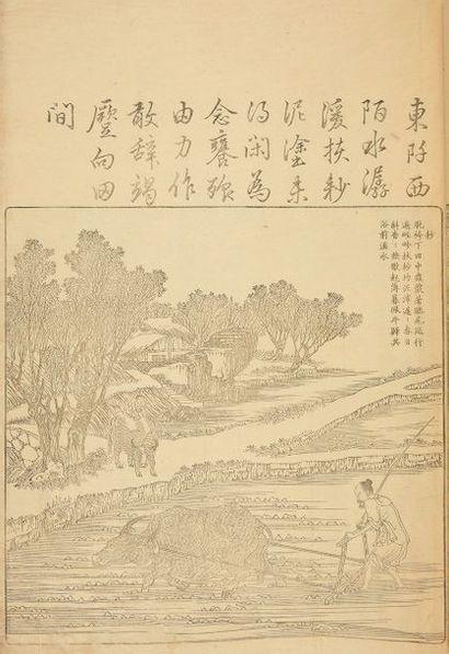KANGXI, Empereur & JIAO, Bingzhen Yu zhi Geng zhi tu [Tableaux du labour et du tissage...