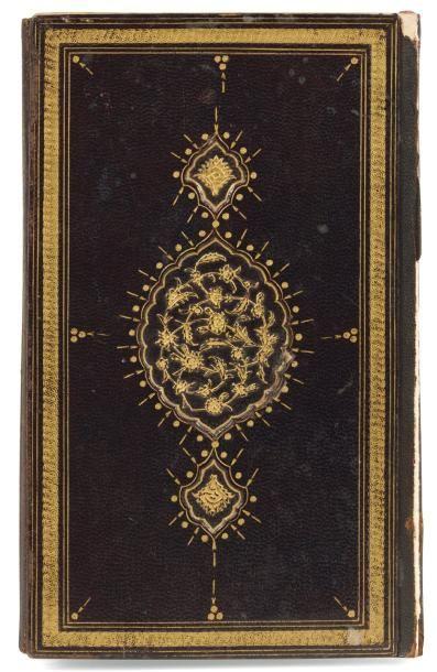 Manuscrit religieux ottoman, KITÂB AL-SHIFÂ'...