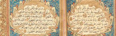 Manuscrit religieux ottoman, KITÂB AL-SHIFÂ' BI-TA'RIF HUQUQ AL-MUSTAFÂ D'AL-QADÎ...