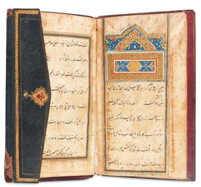 Manuscrit religieux «Quarante Traditions...