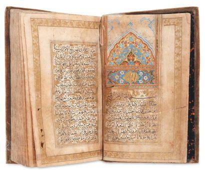 Recueil de prières choisies «Livre des Prosternations/...