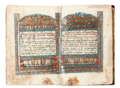 Coran copié par Abû al-Nâbulsî Manuscrit...