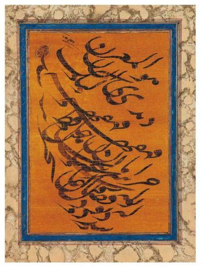 Exercice de calligraphie, siyâh mash, par...
