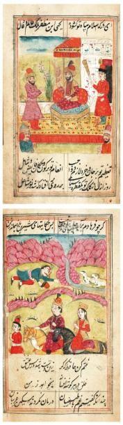 Manuscrit poétique persan, GHIYÂT de Hâfez...