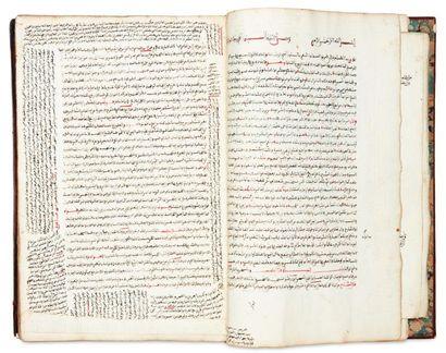Manuscrit d'exégèse coranique, HASHIYA, signé...