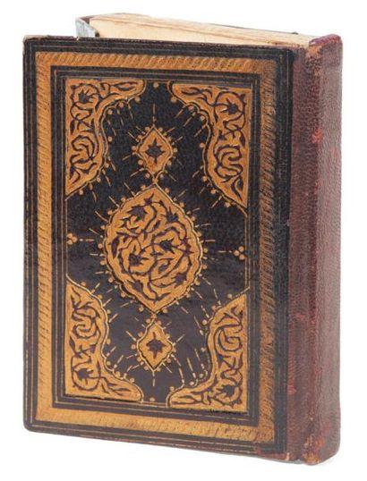 Section ottomane d'un DALÂ'IL AL-KHAYRAT,...