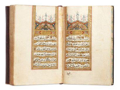 Section ottomane d'un DALÂ'IL AL-KHAYRAT, signé Manuscrit sur papier de 125 feuillets...