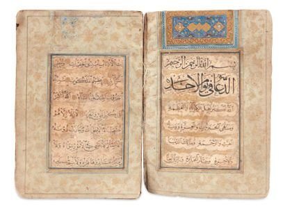 Recueil de prières hebdomadaires, signé 'Alî...