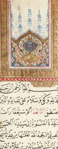 Recueil de prières hebdomadaires, signé 'Alî Musta'semî. Manuscrit écrit en arabe...