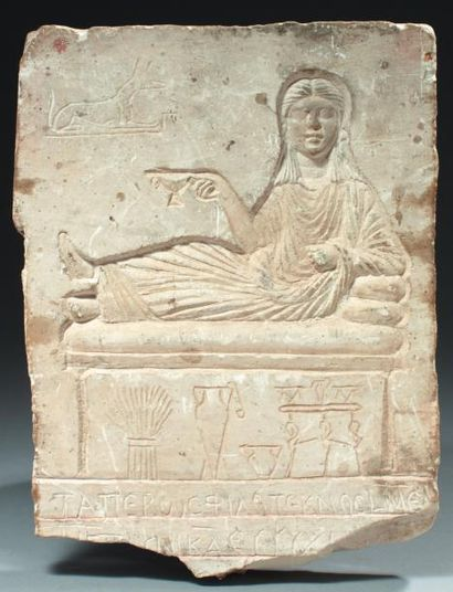 Stèle de Kom abou Billou au nom de Tapebos....