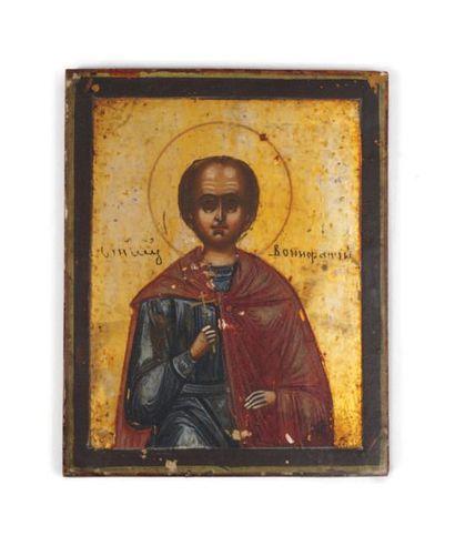 ICÔNE DE VOYAGE Saint Martyr Bonifatius....