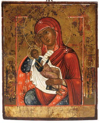 ICÔNE La Mère de Dieu dite «Soulage ma peine»...