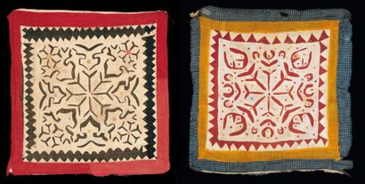 Textiles Kutch-lot composé deux carrés de Textiles Kutch en coton, à décor appliqué...