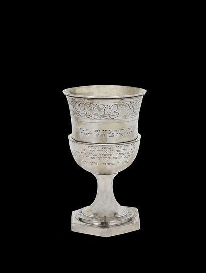 COUPE DE KIDDOUCH EN ARGENT Londres, 1811...