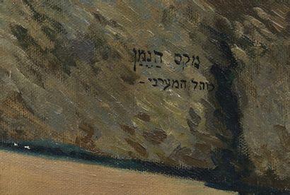 MAKS HANEMAN (1882-1941) « Juifs priant devant le mur des lamentations » Huile sur...