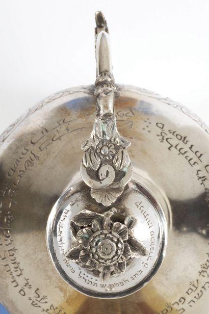 RARE CRUCHE BULGARE EN ARGENT Samokov, 1858 Cette cruche appartenait à la Hevra...