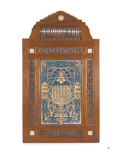 IMPORTANTE PLAQUE DE SHIVITI EN PAPIER DÉCOUPÉ Alep, Syrie, 1865 Encre sur papier,...