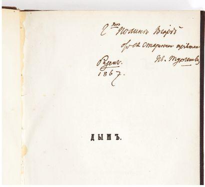 Ivan TOURGUÉNIEV. Dym [Fumée, en russe]. Moscou, 1868. In-8 : percale mauve à la...