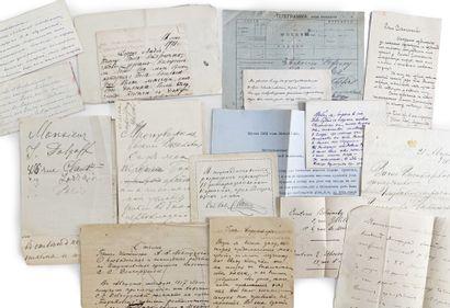 Lot d'une quarantaine de LAS, lettres dactylographiées...