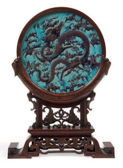 ECRAN de forme ronde, la plaque en porcelaine...