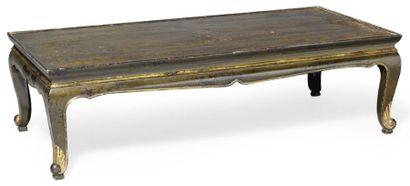 TABLE BASSE en bois laqué dans le goût de...