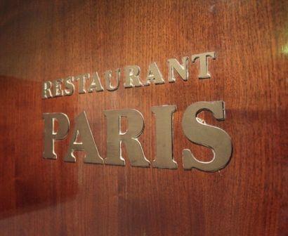 Porte en bois teinté avec inscription «Restaurant...