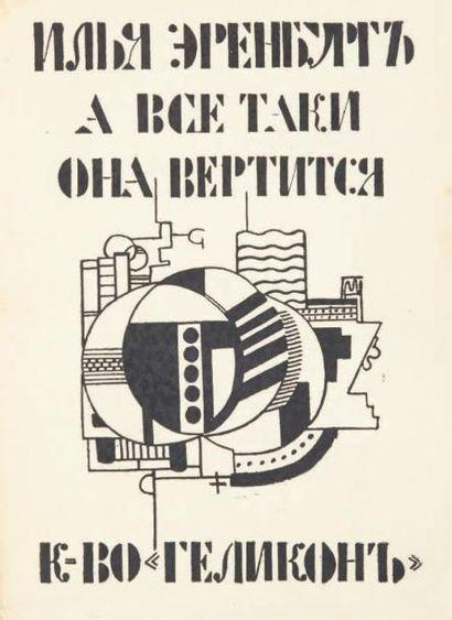 [LITTERATURE ET AVANT-GARDES RUSSES]. EHRENBURG...