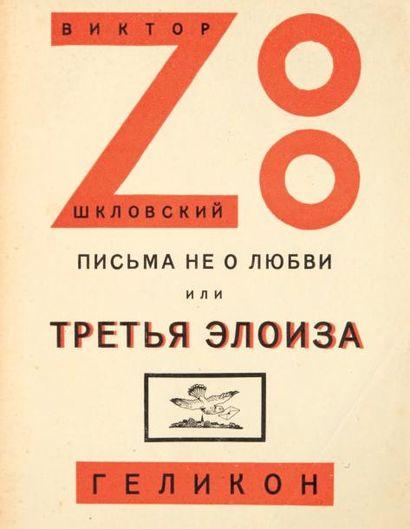 [LITTERATURE ET AVANT-GARDES RUSSES]. SCHKLOVSKII...