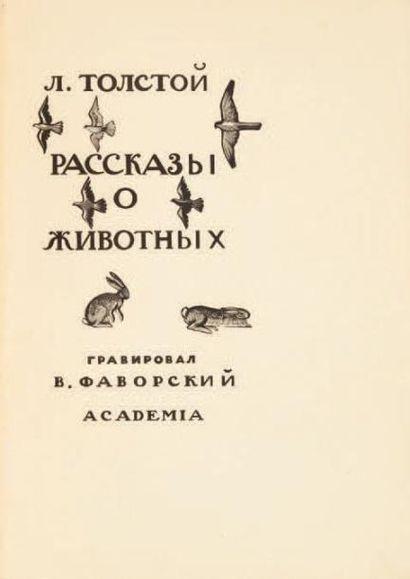 [LITTERATURE ET AVANT-GARDES RUSSES]. TOLSTOÏ...