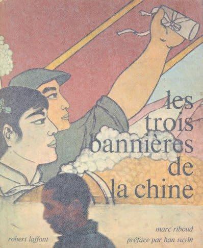 [PHOTOGRAPHIE]. RIBOUD Marc. Les Trois Bannières...