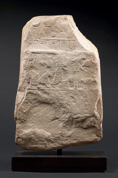 KUDURRU, RÈGNE DE NABUCHODONOSOR IER (1126-1105...