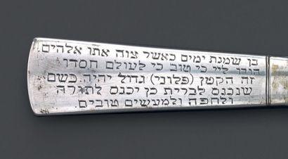 COUTEAU DE CIRCONCISION EN ARGENT Probablement Allemagne, vers 1800 Long texte hébraïque....