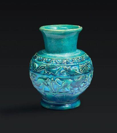 VASE AUX FRISES ANIMALES. Rare vase sphérique...