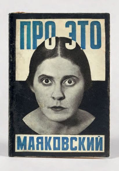 MAIAKOVSKI, Vladimir