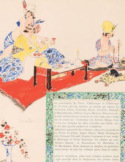 Armand Rassenfosse (1862-1934) La découverte des cadeaux Gouache sur papier Signée...