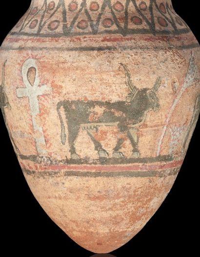 VASE AUX TAUREAUX. Vase piriforme à haut col, la panse peinte d'un défilé de quatre...
