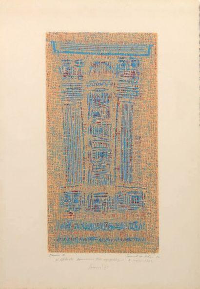 RHEE SEUND JA (1918-2009)
