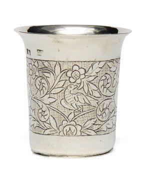 Gobelet de Kiddoush en argent, décoré de...