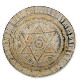 coupe en céramique décorée de l'Etoile de...