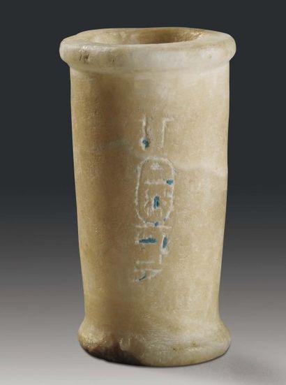 Vase de fondation au nom de Thoutmosis III....