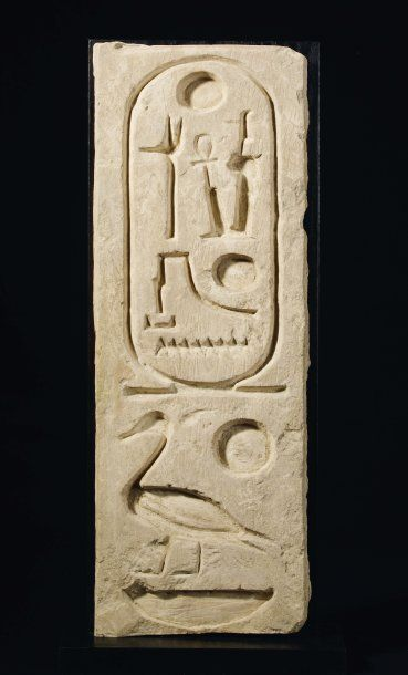 Bas-relief fragmentaire au nom de Ramses...