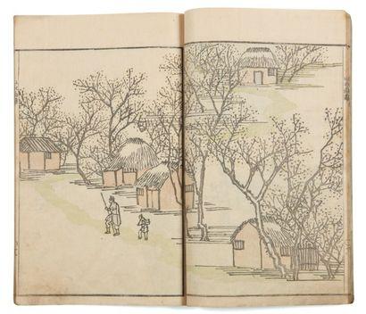 Bumpo Kawamura (1779-1821)