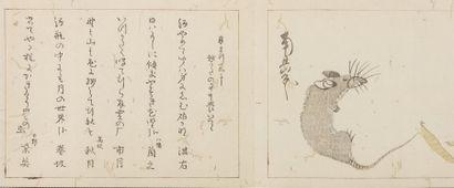 Divers artistes : Setsudô, Chikutô, Soken,...