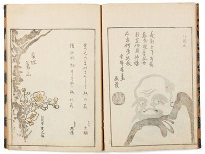 Divers artistes : Soken, Minsei, Gichin,...