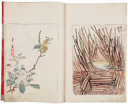 Divers artistes : Tani Bunchô, Chinnen, Kita...