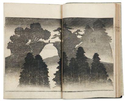 Gakutei Yashima (1786?-1868)