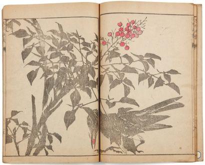 Gessho chô (1772-1832)