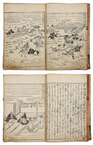 Hambei Yoshida (actif 1660-92) ou Moronobu Hishikawa (actif 1618-94)